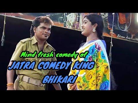 Superhit Odia jatra comedy | Funny jatra comedy by Bhikari and Sasi