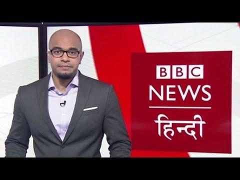 America Doubts On North Korea And South Korea Ties : BBC Duniya With Vidit (BBC Hindi)
