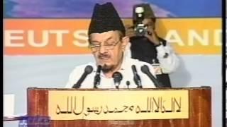 Urdu Speech: Seerat Hazrat Masih-e-Muad (a.s.)