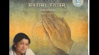 Repeat youtube video Bhaktamar Stotra by Lata Mangeshkar | Hindi Indian Devotional Music