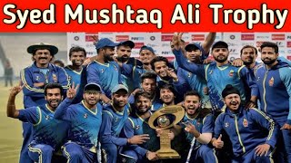 Syed Mushtaq Ali Trophy | Syed Mushtaq Ali Trophy Information | Cricket G