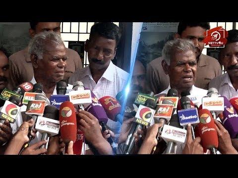 Nallakannu Speech after Kamal Haasan Meet |  Cauvery Verdict Gives Shock
