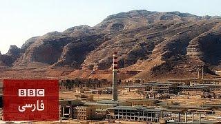 تاسيسات هستهاى ايران - نطنز