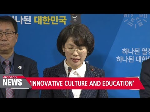 "Ministries of culture and education seek to provide ""innovative culture and education"" to people"