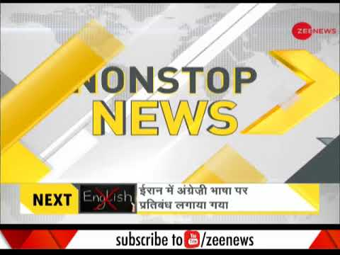 Watch DNA with Sudhir Chaudhary;  Analysis of Supreme Court's decision  on National Anthem