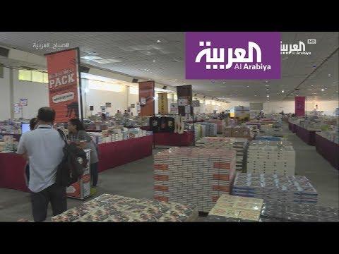صباح العربية | ملايين الكتب بأسعار مخفضة في دبي  - نشر قبل 3 ساعة