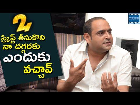 Mahesh Babu About 24 Movie Script | TFPC