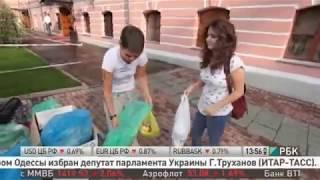 Питьевая вода. У неё есть память. Сделано в России