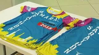 Легкоатлетический марафон на Кубок главы города пройдет в Самаре 19 августа