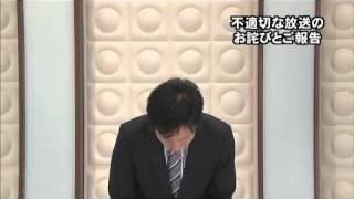 GununuSatumblr (東海テレビ セシウムさん お詫びとご報告 (by trampdaisy)).flv thumbnail