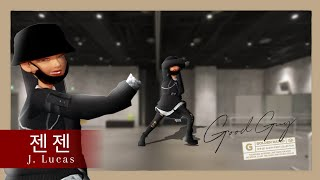 SF9 (에스에프나인) 'Good Guy'- Dance Cover (ZEPETO Version) | By J…