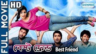 Best Friend (HD) - Superhit Bengali Movie - Sujoy - Priyanka Sarkar - Mainak - Subhasis Mukherjee