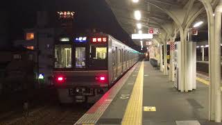 【1080p60fps】夜の街に響くモーター音 207系 甲子園口 発車 夜 thumbnail