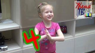 Смешные детские анекдоты для детей смотреть онлайн. Приколы с детьми на канале Женя ТВ Детский юмор.
