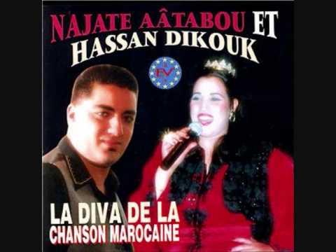 Najat Aatabou Vs Hassan Dikouk Ayitini Belakdob