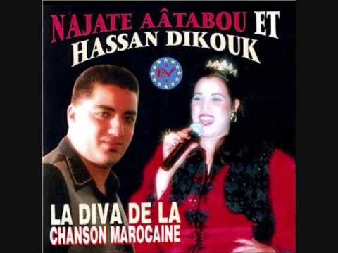 album najat aatabou 2010 gratuit