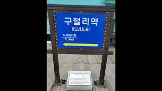 (여행) 정선 레일바이크 & 풍경열차