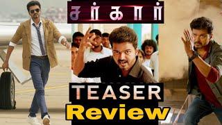 Sarkar teaser review | Vijay | Keerthi Suresh | A.R.Murugadoss | A.R.Rahman |