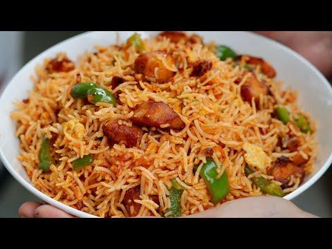 Schezwan chicken fried rice recipe restaurant style
