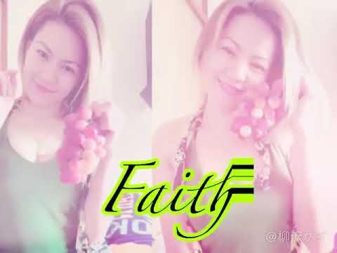 Yuna ito faith