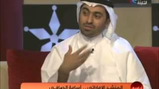 مع جائزة دبي للقرآن الكريم
