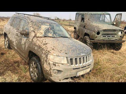 УАЗ 469 на 36 колесах белки на вояках И Джип Компас Jeep Compass