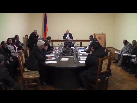 Սիսիանի համայնքի ավագանու նիստ 11.12.2018