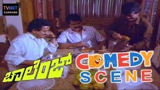 Challenge - ಚಾಲೆಂಜ್ Movie Comedy Video part-5 | Tiger Prabhakar | Tennis Krishna | TVNXT Kannada