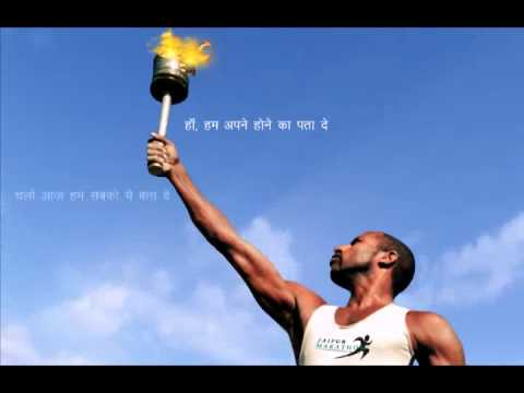Jaipur Marathon 2010 [Official Advertisement] by Matchbox Media