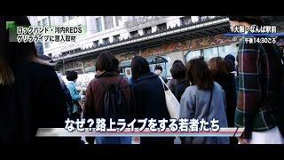 1st Single「男はみんなちょっとだけホモ」収録曲 「男はみんなちょっと...