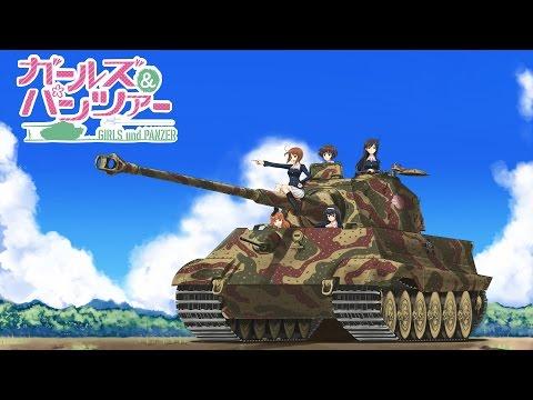 MMD (Girls und panzer)