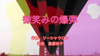 馬渡松子 - Woman Woman