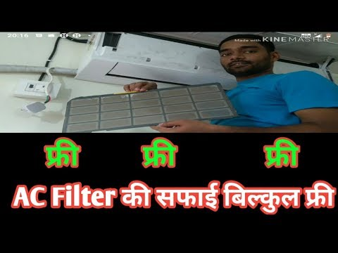 How To Clean AC Filter At Home