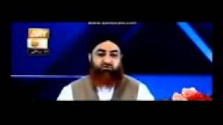 Hafiz e Quran ki Fazilat   Mufti Akmal qadri ary qtv