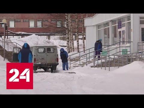 Массовое заражение в Коми: кого подозревают? - Россия 24