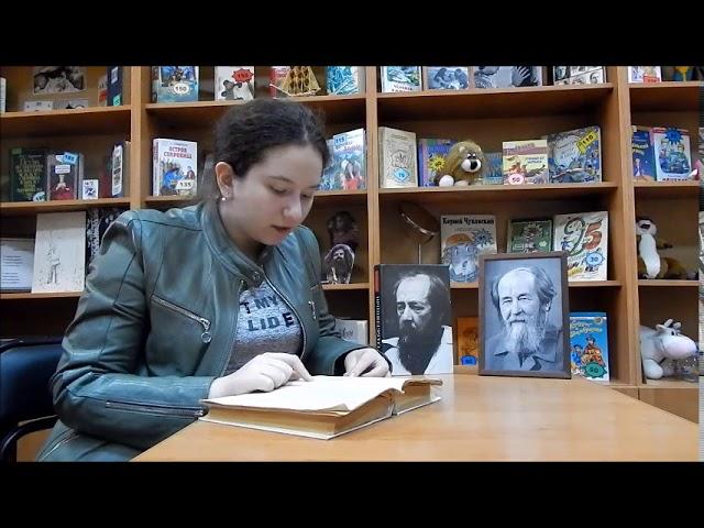 Изображение предпросмотра прочтения – ДаниэллаДадаянц читает произведение «Матрёнин двор» А.И.Солженицына