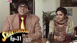 Download Video Shaktimaan - Episode 31 MP3 3GP MP4