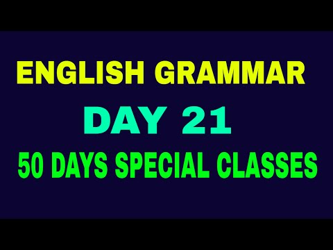 Become a master of English Grammar  50 days special class II DAY 21 II conjunction + Tense