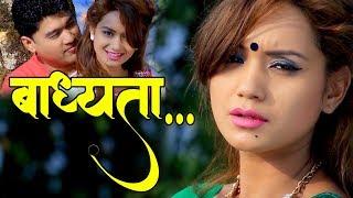 New Nepali Lok Song 2074 पैसा को अगाडी  पबित्र प्रेम  यसरी बिक्दो रहेछ ..