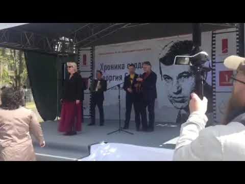 Песня о Перми