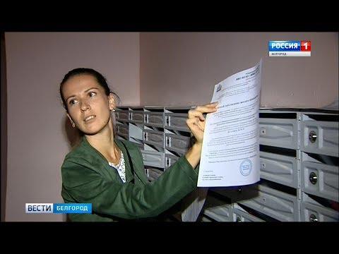 ГТРК Белгород -...