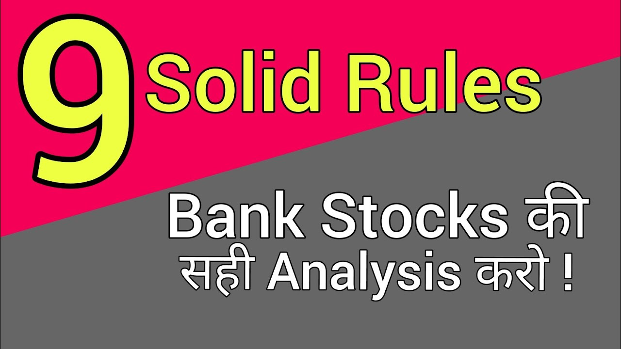 #7 Bank Stock Analysis 🔥 9 Solid Tricks | Best Stock to Buy Now | Stock Market for Beginners
