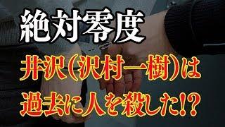 チャンネル登録お願いします↓↓↓↓↓ http://urx.mobi/IuHF フジテレビ系、...