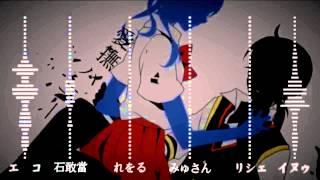 Repeat youtube video 【叫合唱】聖槍爆裂ボーイ【男女6人+α】 / Seisou Bakuretsu Boy - Nico Nico Chorus