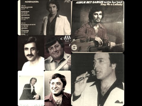 ASSYRIAN 70s songs MIX