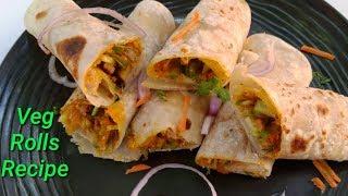 ರುಚಿಯಾದ ವೆಜ್ ರೋಲ್ ಮಾಡಿ ನೋಡಿ | Veg Roll Recipe Kannada | Chapati Veg Roll Recipe in kannada