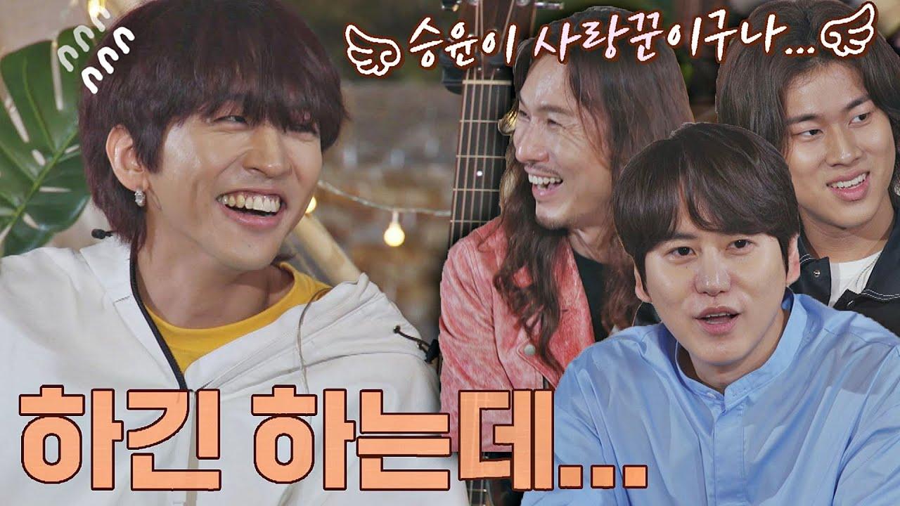 사랑꾼만이 선곡할 수 있는 곡😮? ′사랑 Two′의 선곡자 이승윤ㅋㅋㅋ 유명가수전(famous singers) 11회   JTBC 210615 방송