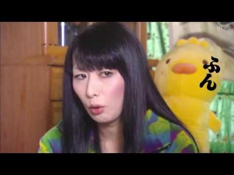 臨死 江古田ちゃん 08