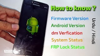 How to Know Samsung Android Version / Firmware / dm verification / FRP Lock Status / System Status