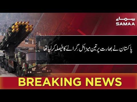 Breaking News | Pakistan Ne Bharat Per 3 Missile Girane Ka Faisla Karlia Tha | SAMAA TV